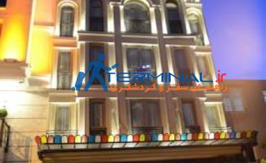 هتل برجراستانبول
